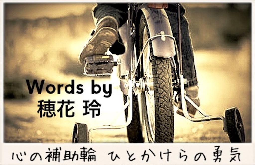 f:id:Ray-Honoka:20160808140341j:image