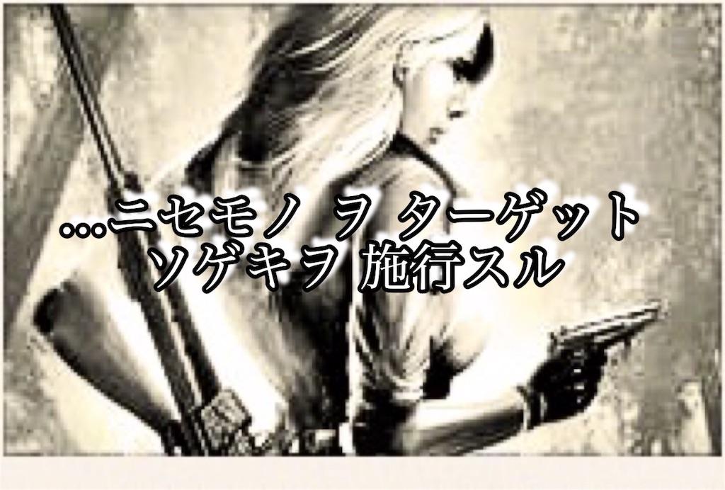 f:id:Ray-Honoka:20160826035854j:image