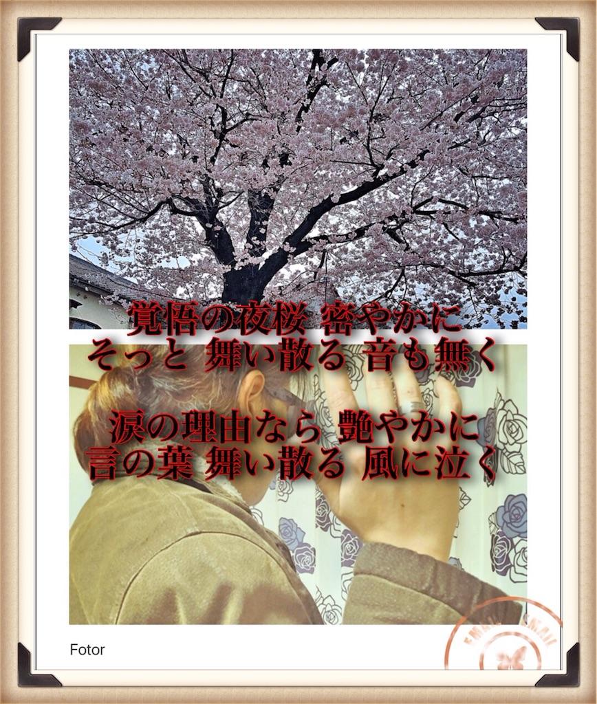f:id:Ray-Honoka:20160913044241j:image