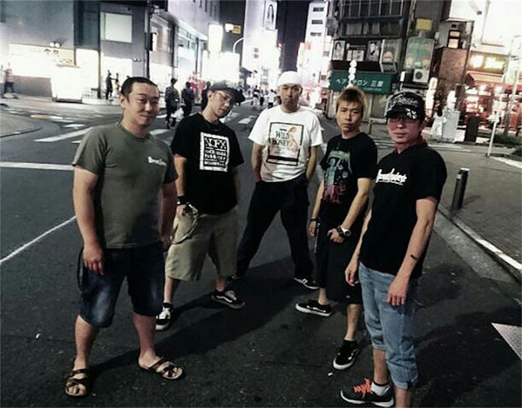 f:id:Ray-Honoka:20170614120523j:image