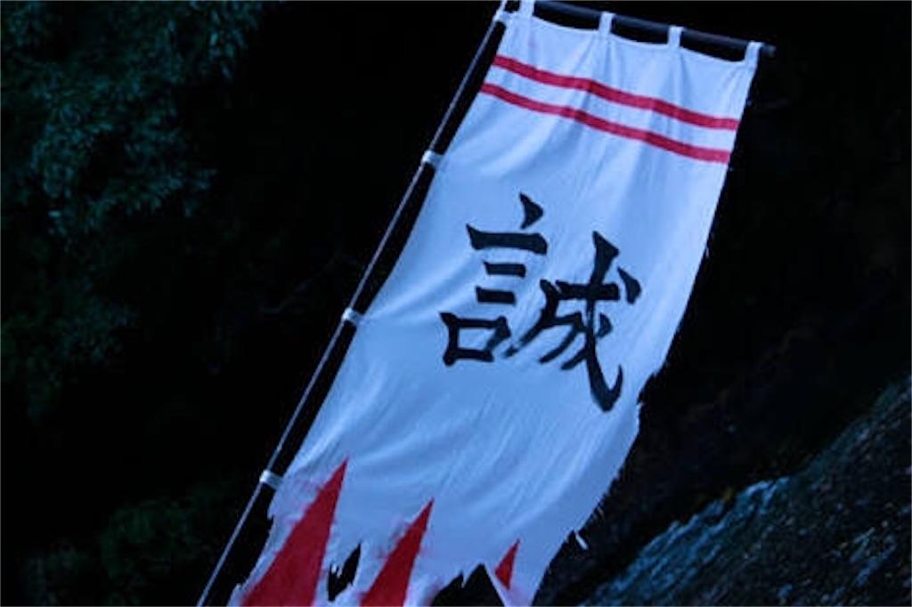 f:id:Ray-Honoka:20171030160534j:image