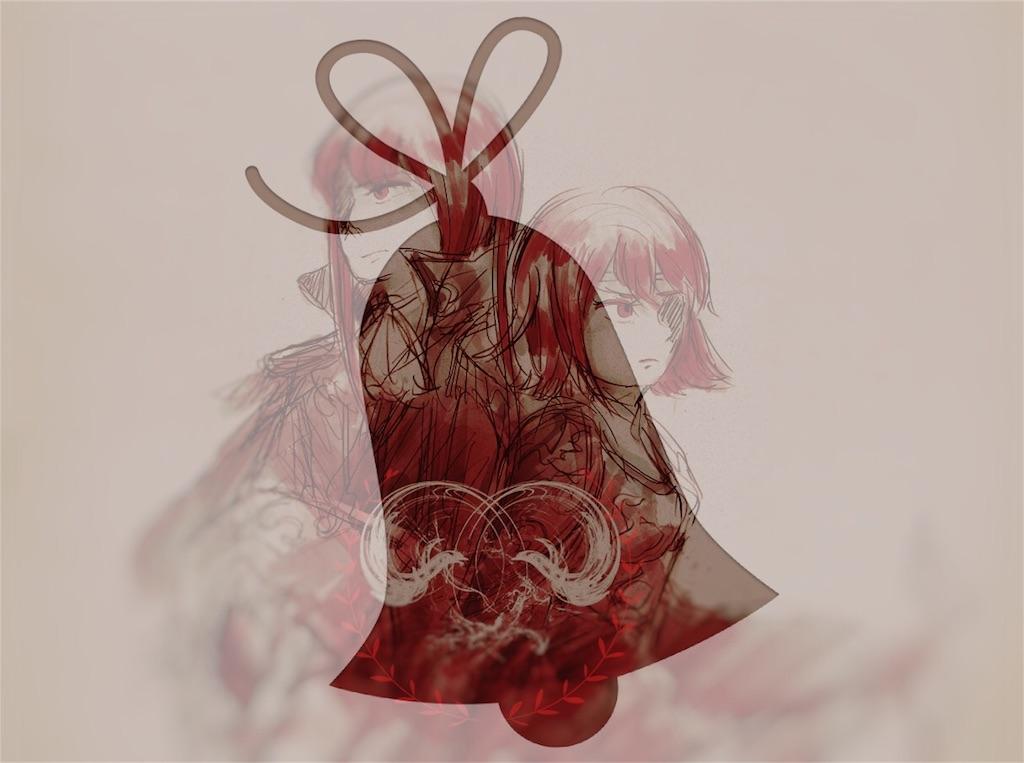 f:id:Ray-Honoka:20171202044913j:image