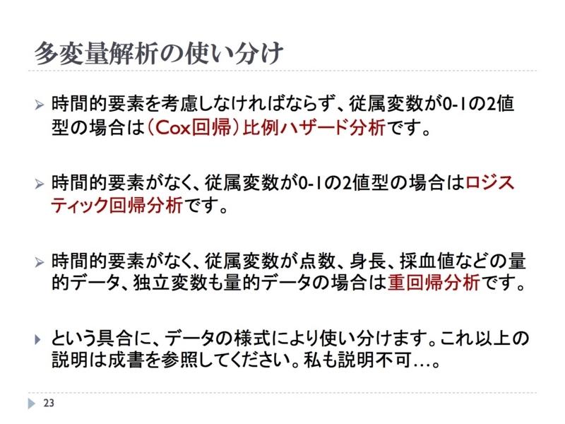 f:id:Razumall:20171012132917j:plain
