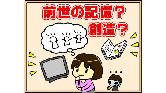 f:id:Rchannel:20210509054522j:plain