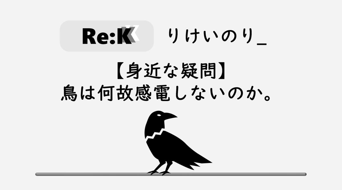 f:id:ReK2Science:20201121165115p:plain