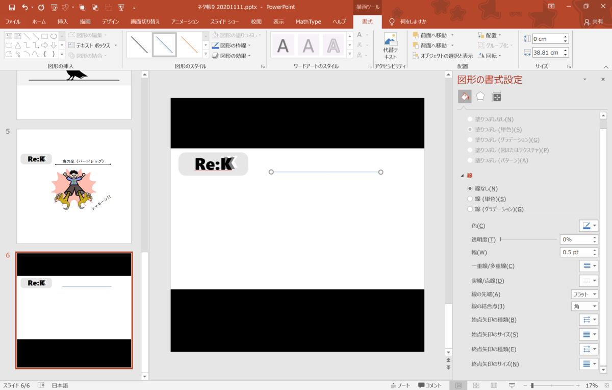 f:id:ReK2Science:20201124124741p:plain
