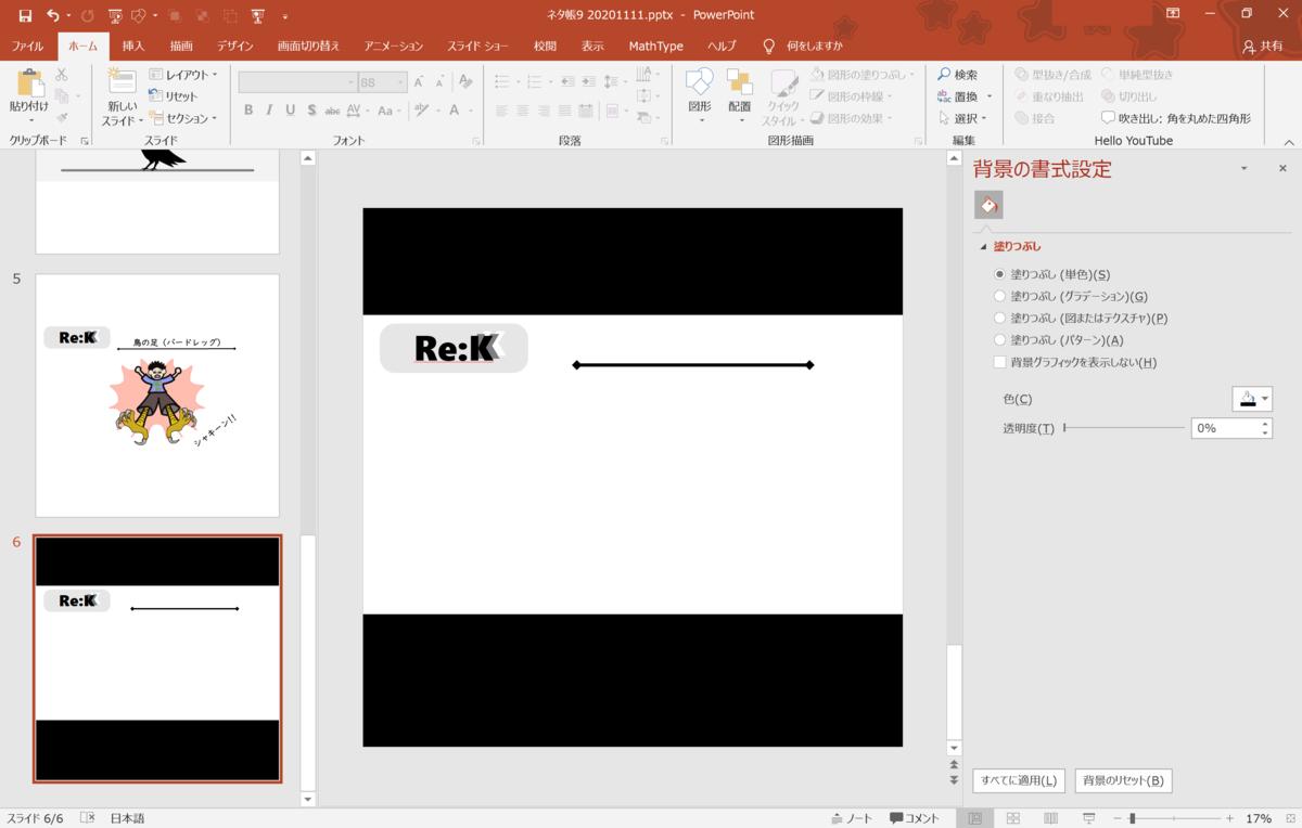 f:id:ReK2Science:20201124125005p:plain