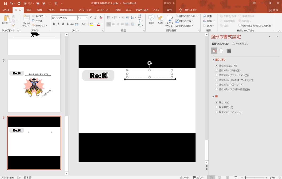 f:id:ReK2Science:20201124125043p:plain