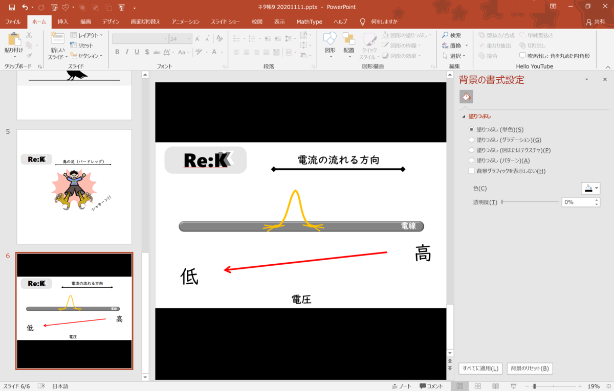 f:id:ReK2Science:20201124130726p:plain