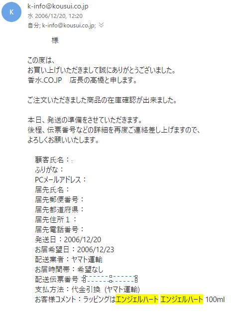 f:id:Re_hirose:20180428194938p:plain