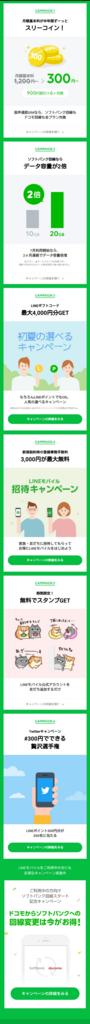 f:id:Re_hirose:20180704185920p:plain