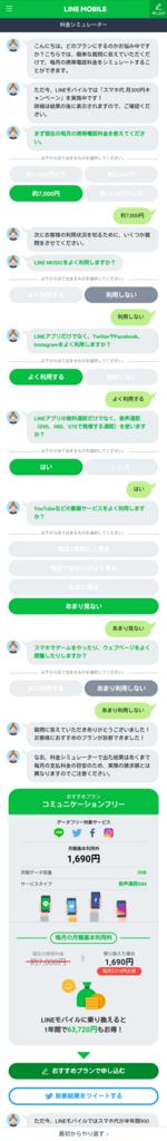 f:id:Re_hirose:20180704190622p:plain