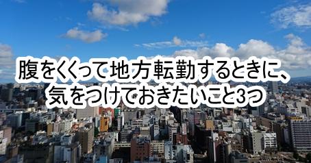 f:id:Re_hirose:20180821213051p:plain