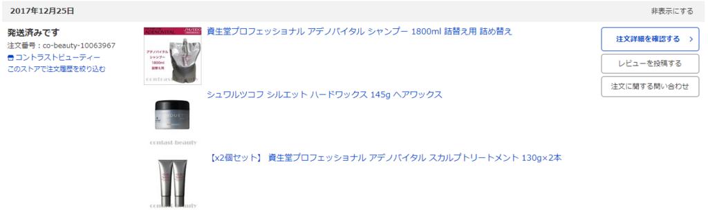 f:id:Re_hirose:20180827074258p:plain