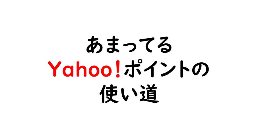 f:id:Re_hirose:20180827221831p:plain