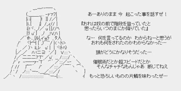 f:id:Re_hirose:20180830221835j:plain