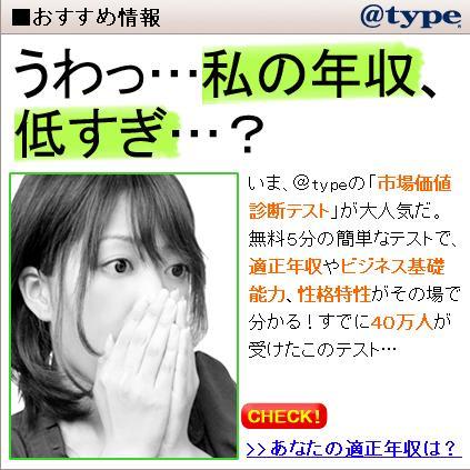 f:id:Re_hirose:20180830222530j:plain