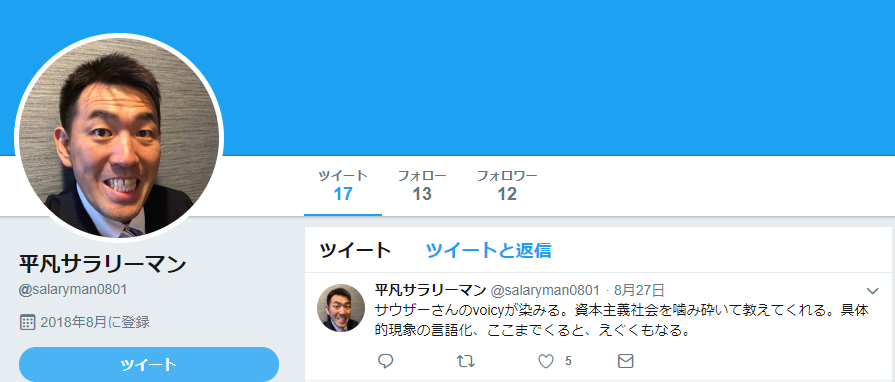 f:id:Re_hirose:20180905220140p:plain