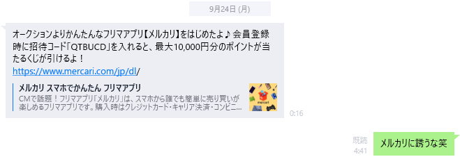 f:id:Re_hirose:20180924132107p:plain
