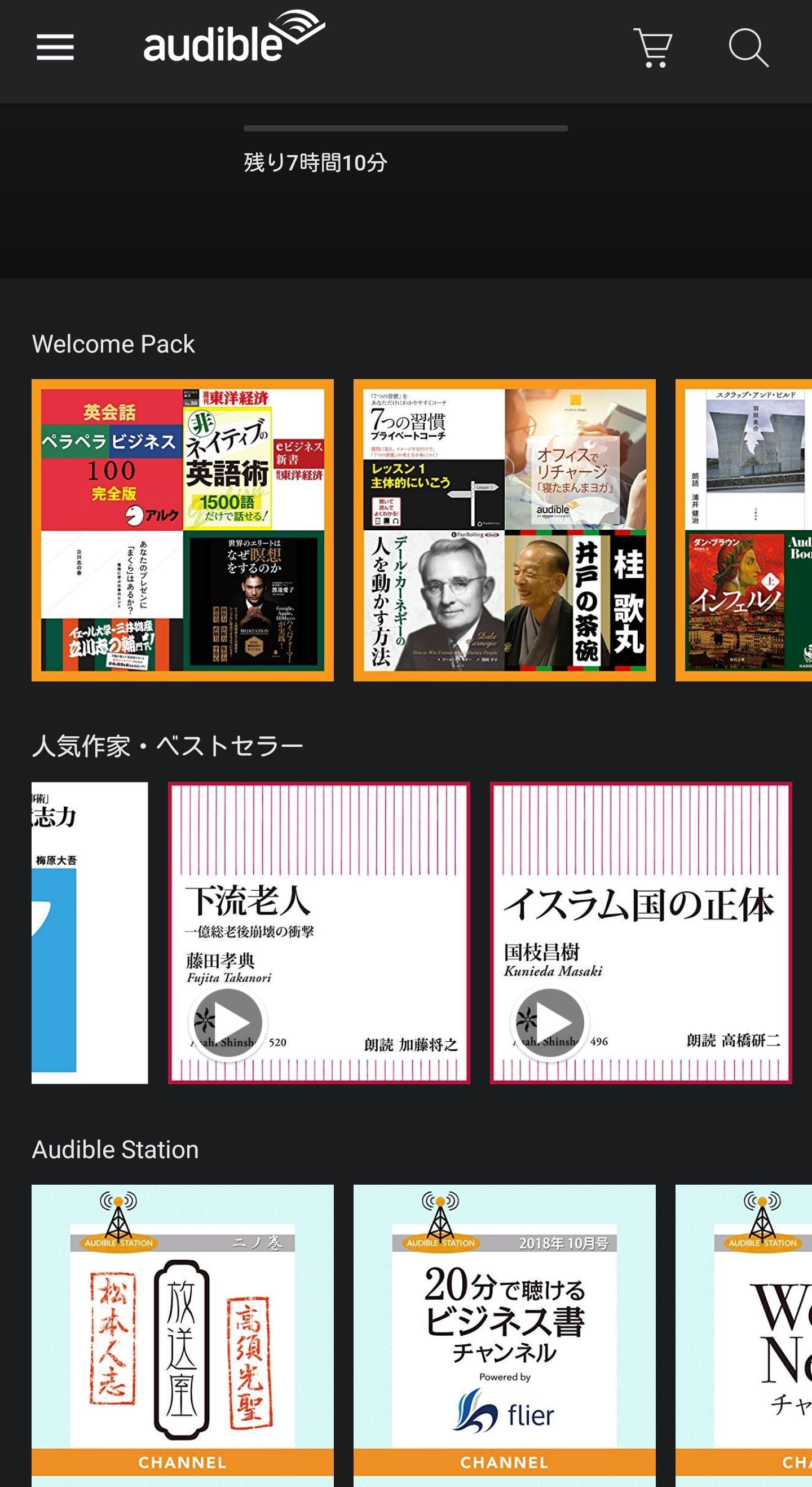 f:id:Re_hirose:20181020100137j:image