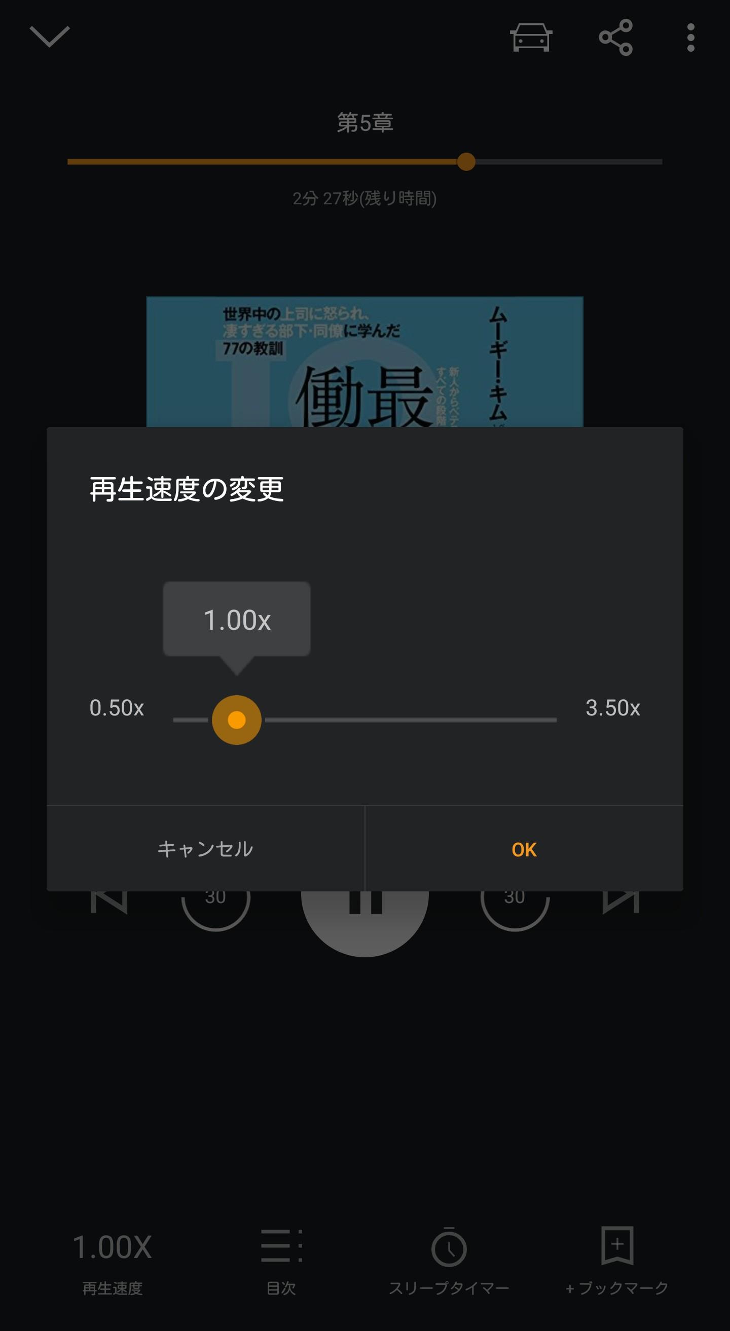f:id:Re_hirose:20181020100224j:image