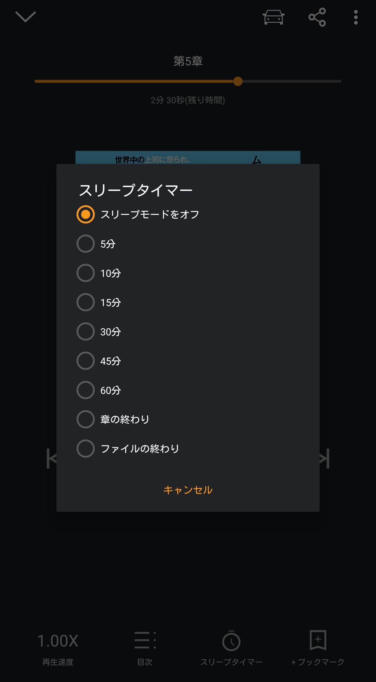 f:id:Re_hirose:20181020100242j:image
