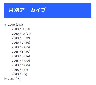 f:id:Re_hirose:20181117112652p:plain
