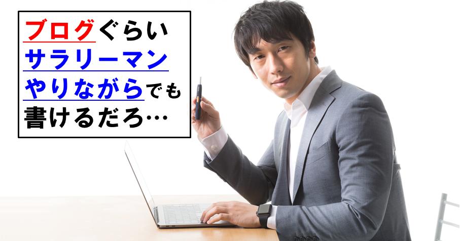 f:id:Re_hirose:20181117122757p:plain