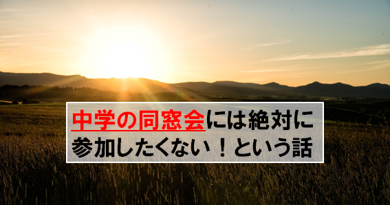 f:id:Re_hirose:20181124111635p:plain