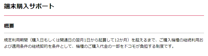 f:id:Re_hirose:20181127235634p:plain