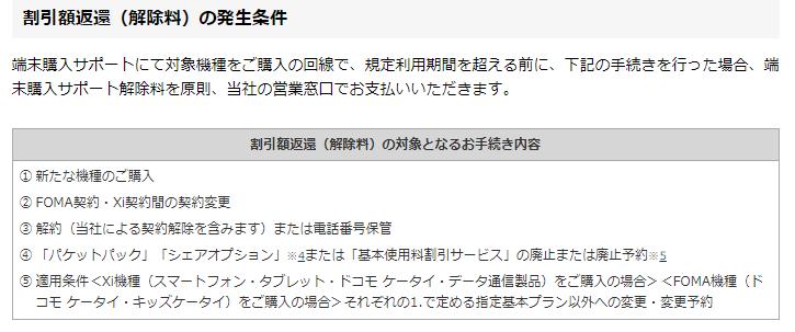 f:id:Re_hirose:20181127235858p:plain
