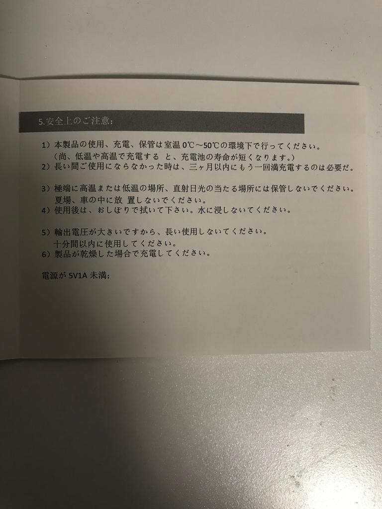 f:id:Re_hirose:20181202104753j:plain
