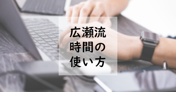 f:id:Re_hirose:20181202140447p:plain