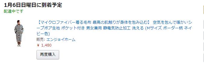 f:id:Re_hirose:20190106153533p:plain