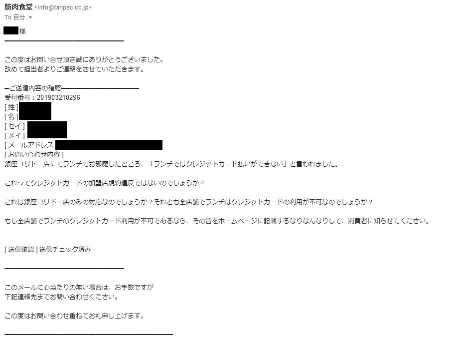 f:id:Re_hirose:20190321122848p:plain