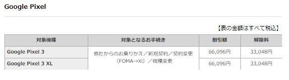 f:id:Re_hirose:20190322235345p:plain