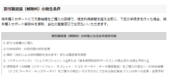 f:id:Re_hirose:20190322235420p:plain
