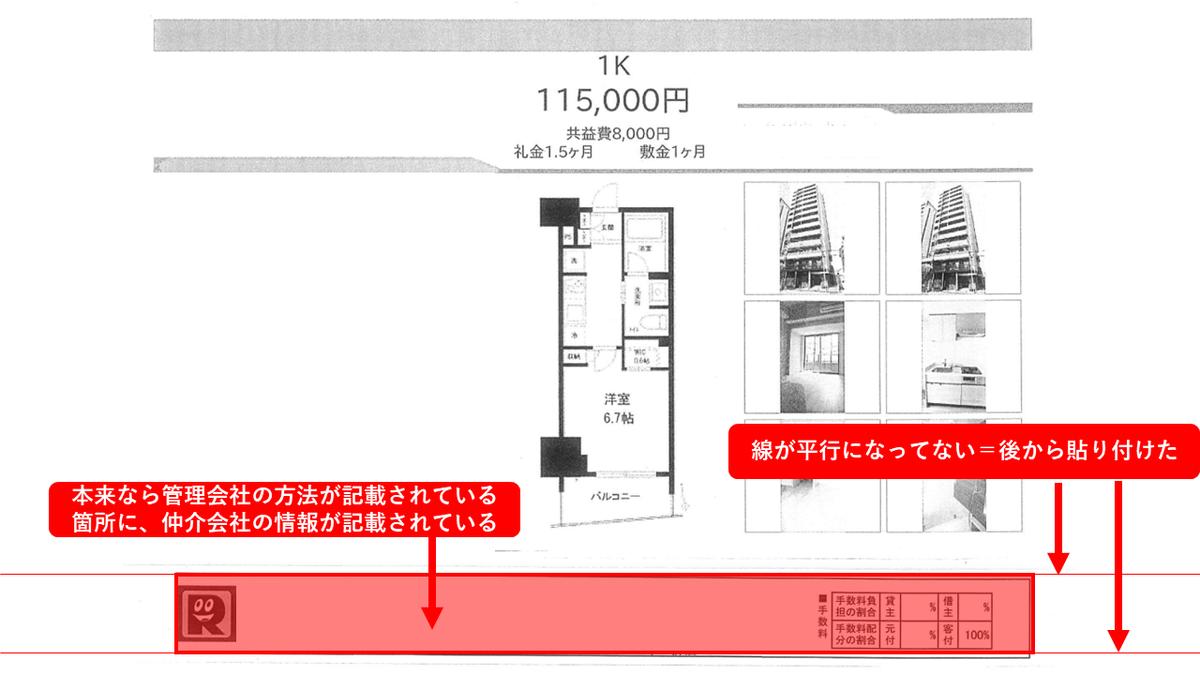 f:id:Re_hirose:20190621220833p:plain