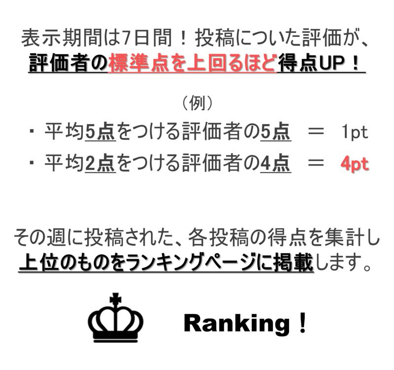 f:id:RedFish:20200109190310p:plain