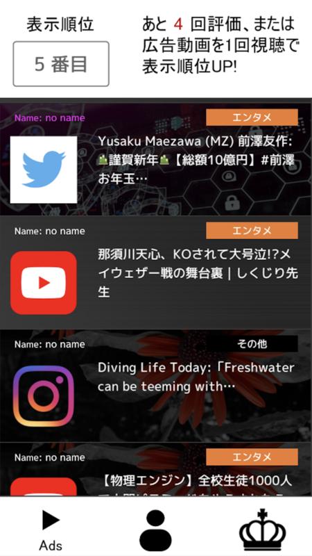 f:id:RedFish:20200109190341p:plain