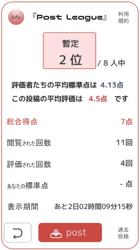 f:id:RedFish:20200109190419p:plain