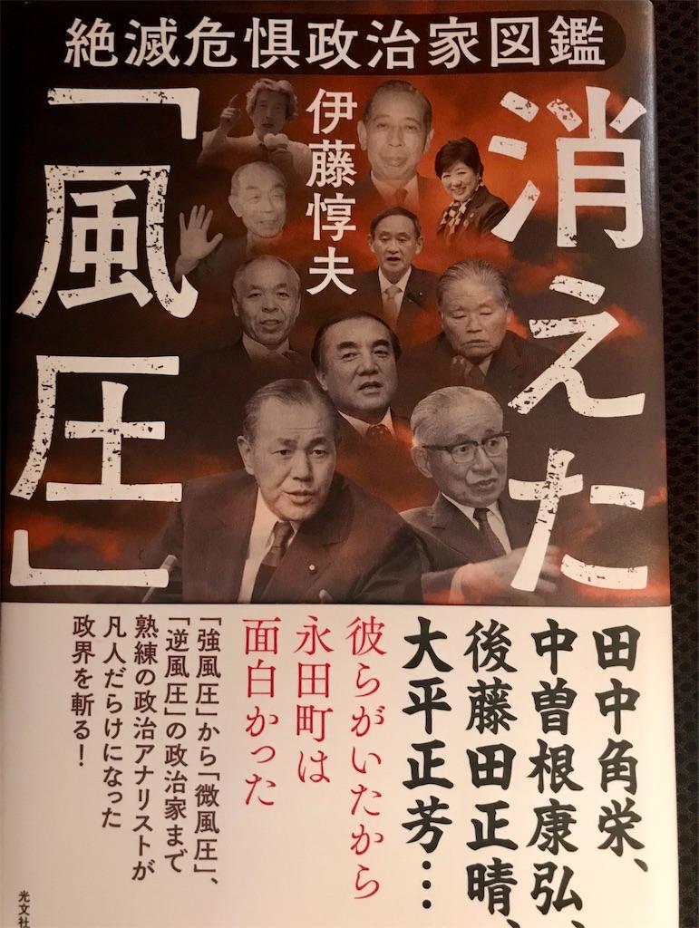 f:id:Rei-wa:20200916165512j:image