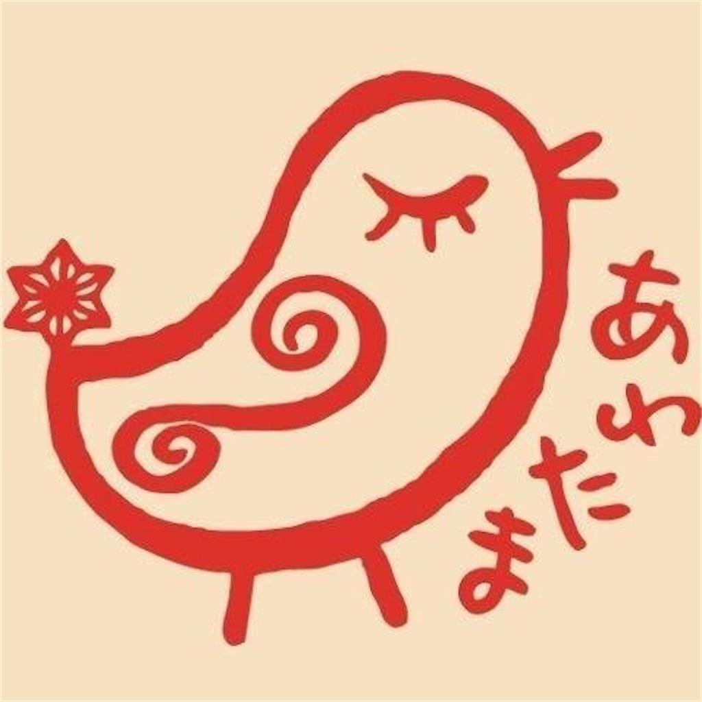 f:id:Rei-wa:20201129235904j:image