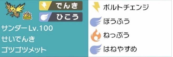 f:id:Rei150819:20210501130439j:plain