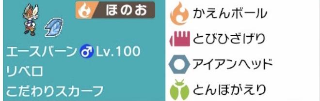 f:id:Rei150819:20210501130449j:plain