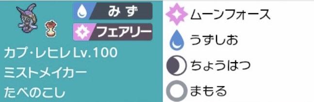 f:id:Rei150819:20210501130522j:plain
