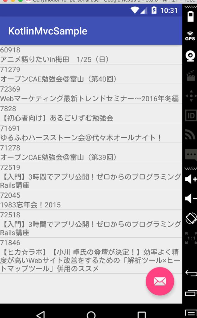 f:id:Rei19:20151123103250p:plain