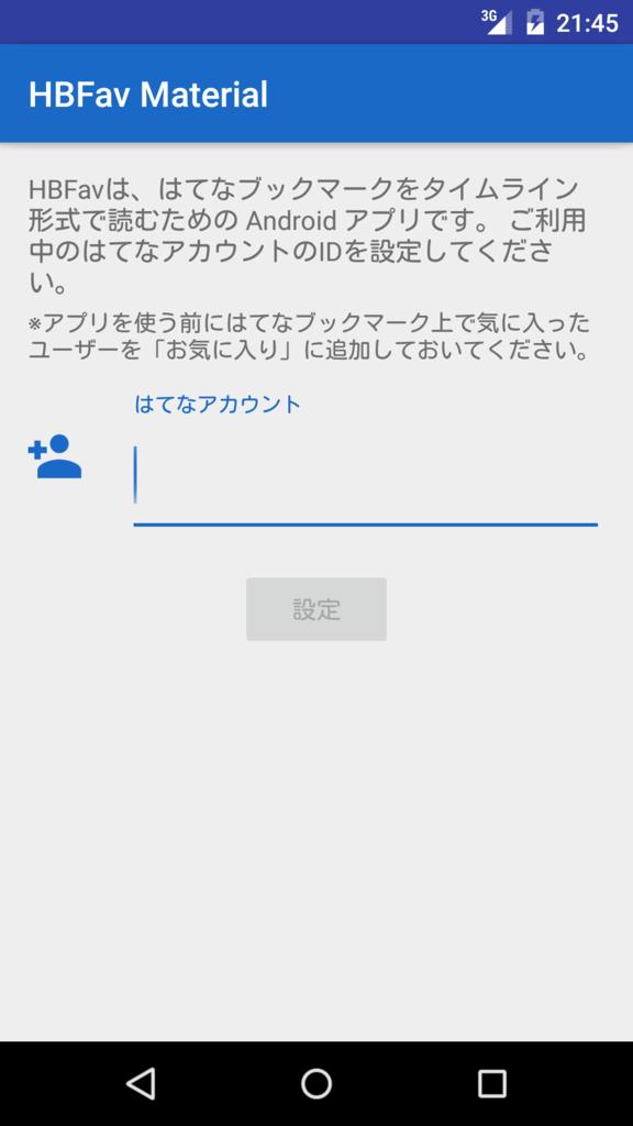 f:id:Rei19:20160821214641p:plain:w300