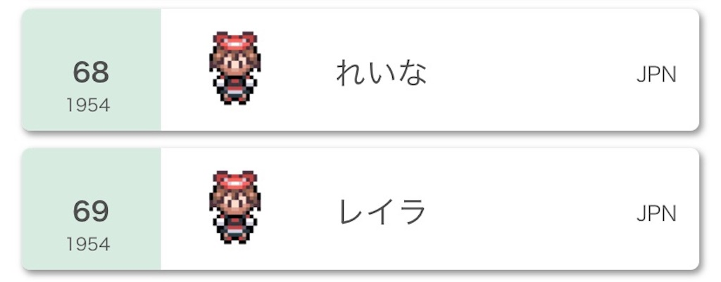 f:id:Rei_poke0728NEW:20200708142550j:image
