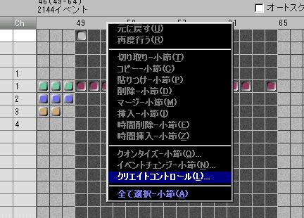 f:id:Reiaru:20091126122306p:image